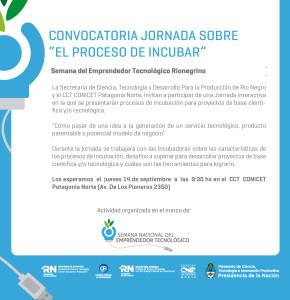 invitacion Incubadoras-01